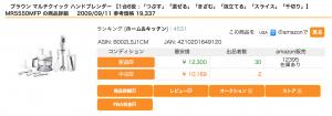 スクリーンショット 2015-10-19 18.08.54